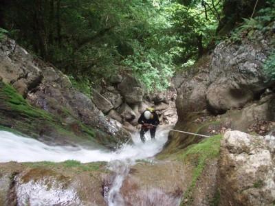 Ruisseau de l'Echinard