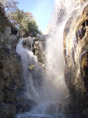 Ravin de la Blache