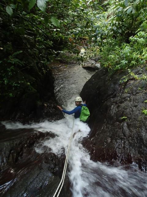 Rivière Mitan (partie inférieure)