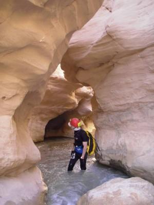 Wadi Afra